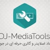 dj-media-tools-joomla-component-main-image
