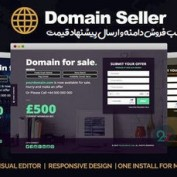 domain-seller-domain-for-sale-php-landing-page