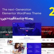 dopi-elementor-multipurpose-wordpress-theme