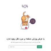 download-page-theme-404-cat-animated