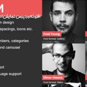 dv-team-responsive-team-showcase-plugin