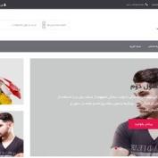 قالب وردپرس فروشگاهی Easy commerce فارسی