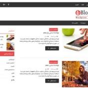 دانلود قالب وردپرس وبلاگی Eblog Lite