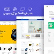elab-electronics-shop-wordpress-theme