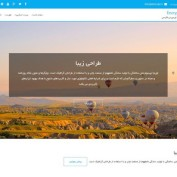 دانلود پوسته شرکتی وردپرس Encrypted Lite فارسی