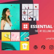 essential-grid-wordpress-plugin