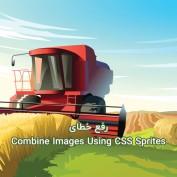 fix-combine-images-using-css-sprites