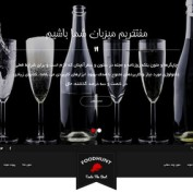 قالب وردپرس رستوران و کافه Foodhunt فارسی