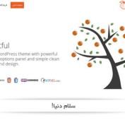 قالب فروشگاهی وردپرس FruitFul فارسی
