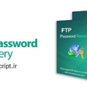 دانلود نرم افزار بازیابی پسورد های اف تی پی FTP Password Recovery