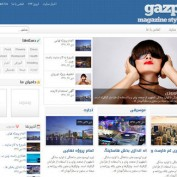 دانلود قالب خبری GazpoMag فارسی برای وردپرس
