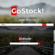 http://www.20script.ir/wp-content/uploads/gostock-free-stock-photos-script.jpg