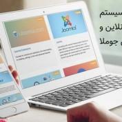 افزونه ایجاد سیستم آموزش آنلاین و مجازی جوملا Guru Pro