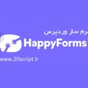 happyforms-pro-plugin