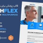 دانلود قالب سایت پزشکی HEALTHFLEX Doctor برای وردپرس