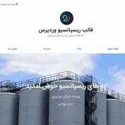 دانلود قالب شرکتی High Responsive فارسی برای وردپرس
