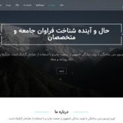 دانلود قالب شرکتی وردپرس Himalayas فارسی