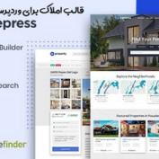 homepress-real-estate-wordpress-theme
