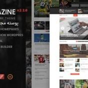 پوسته مجله خبری Hotmagazine برای وردپرس