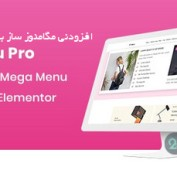 ht-menu-pro-wordpress-mega-menu-builder-for-elementor