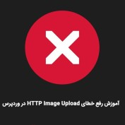 http-error-thumbnail