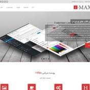 پوسته شرکتی وردپرس I Max فارسی