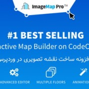 image-map-pro-for-wordpress
