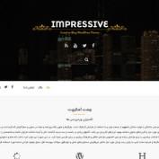قالب شرکتی وردپرس Impressive فارسی