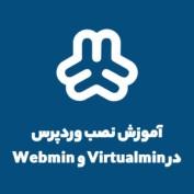 install-wordpress-webmin-20script