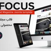قالب مجله خبری JA Focus برای جوملا