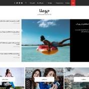 قالب وبلاگی وردپرس Jumla فارسی
