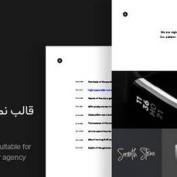 دانلود قالب HTML نمونه کار Kapena