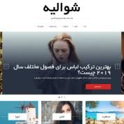 قالب وبلاگی وردپرس Knight فارسی