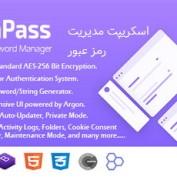 اسکریپت مدیریت رمز عبور LaraPass