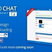 http://www.20script.ir/wp-content/uploads/leo-chat-php-ajax-chat-script.jpg