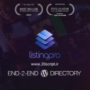 دانلود پوسته دایرکتوری ثبت آگهی ListingPro برای وردپرس