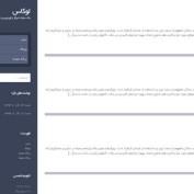 قالب وبلاگی وردپرس lukas فارسی
