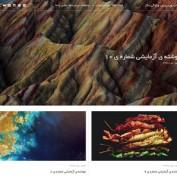 دانلود قالب وبلاگی وردپرس Magaz فارسی