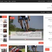 دانلود قالب وردپرس خبری Magazine Plus فارسی