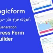 magicform-next-generation-wordpress-form-builder