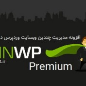 افزونه مدیریت چندین وبسایت وردپرس در یک داشبورد MainWP Premium