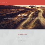 قالب وبلاگی وردپرس Malaka فارسی