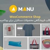 قالب فروشگاهی Manu برای ووکامرس