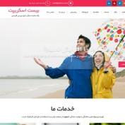 دانلود قالب وبلاگی وردپرس MediSpa فارسی