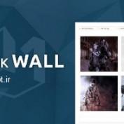 minitek-wall-pro