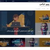 قالب خبری وردپرس Newspaper X فارسی