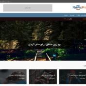 دانلود قالب وردپرس خبری Newspro فارسی