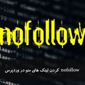nofollow-links