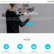 قالب تک صفحه ای وردپرس OnePress فارسی