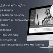 http://www.20script.ir/wp-content/uploads/online-lawyer-booking-solutions-gocourt.jpg